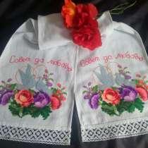 Свадебный рушник ручной работы, в Джанкое