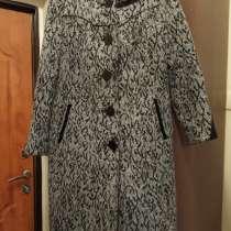 Демисезонное пальто. Размер 52, в Новосибирске