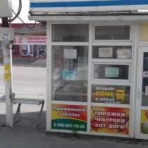 Ларек 10 м2 на автобусной остановке Чехова 110 РЫНОК, в Таганроге