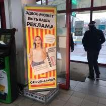 Продам рекламный бизнес на пилларсах! (2шт), в г.Одесса