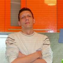 Михаил, 39 лет, хочет познакомиться – ищу для общения и для дальнейших отношений, в Орехово-Зуево