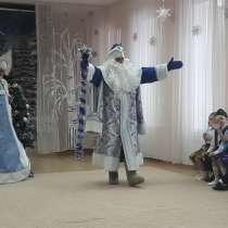 Дед Мороз и Снегурочка придут к Вам в гости, в Лыткарино