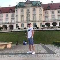 Kostiantyn, 23 года, хочет познакомиться – Kostiantyn, 23 года, хочет познакомиться, в г.Варшава
