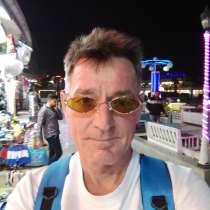 Juri, 56 лет, хочет познакомиться – Познакомлюсь с женщиной, в г.Берлин