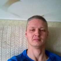 Андрей, 40 лет, хочет познакомиться – Ты так грациозна! Привет красавица!, в Краснодаре