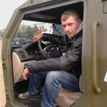 Aleksandr, 35 лет, хочет пообщаться, в г.Варшава