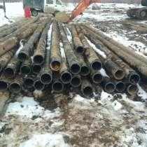 Продаем трубы бу от 159-1420 мм, в Екатеринбурге