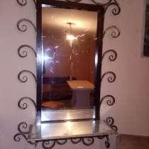 Зеркало, в Майкопе