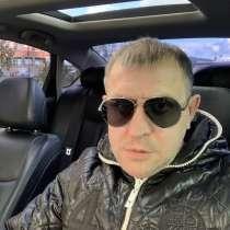 Артем, 40 лет, хочет познакомиться – Артем, 40 лет, хочет пообщаться, в Санкт-Петербурге