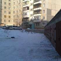 Гараж 3,5т. р. в месяц у дома ул. Салавата Юлаева 23А, в Челябинске
