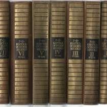 Художественая литература, в Керчи