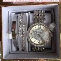 Набор : часы + 2 браслета, в Новокузнецке