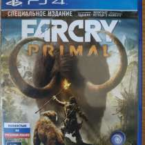 Игра на PS4 Farcry Primal, в Сочи