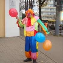Детские праздники, в Смоленске