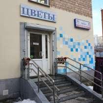 Продам готовый цветочный бизнес, в Екатеринбурге
