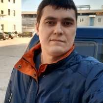 Женька, 35 лет, хочет познакомиться – Ищу девушку для постояных встреч, в г.Днепропетровск