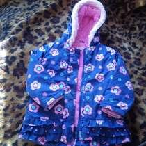 Продам куртку для девочки, в г.Харьков