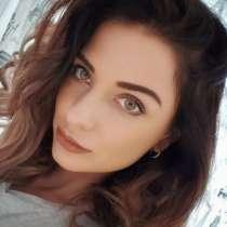 Светлана, 29 лет, хочет познакомиться – Светлана, 29 лет, хочет познакомиться, в Москве