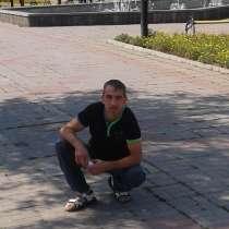 Валерий, 49 лет, хочет пообщаться, в Владикавказе