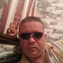 Egor, 43 года, хочет пообщаться, в Ейске