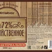 МЫЛО ХОЗЯЙСТВЕННОЕ ЖИДКОЕ 72%, в Новосибирске
