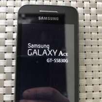 SAMSUNG Galaxy Ace GT-S5830G, в Челябинске