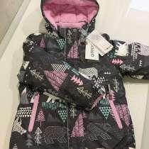 Детская курточка Crockid, в Перми