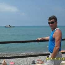 Адьберт, 48 лет, хочет пообщаться, в Уфе