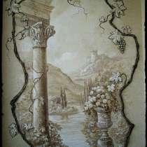 Роспись Стен, в г.Ереван