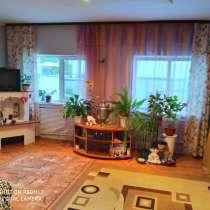 Продам часть жилого дома, в Волоколамске