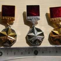 Значок.ВЛКСМ Молодой гвардеец пятилетки.3 ступени вместе,146, в г.Ереван