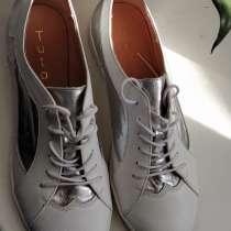 Туфли, в Нижнегорском