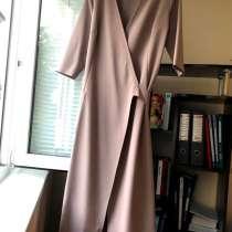 Платье, в Черкесске