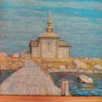 Картина известного художника, в Москве