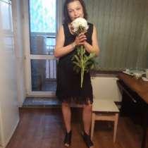 Массаж, в Омске