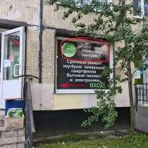 Ремонт ноутбуков, смартфонов, планшетов, в Санкт-Петербурге