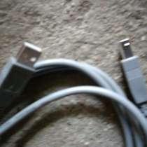 Продам шнур USB AM-BM, в г.Кокшетау