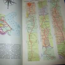 Туристическая схема. 1969 год. Не частая. Железнодорожные, в Краснодаре