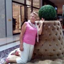 Maria, 62 года, хочет познакомиться – познакомлюсь с мужчиной, в Владивостоке