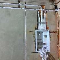 Услуги электрика, в г.Душанбе