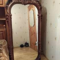 Старинное зеркало, в Щербинке