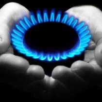 Долевое участие в бизнесе дистрибуции природного газа, в г.Белград