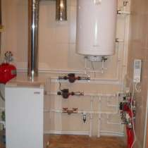 Отопление вода каеализация, в Серпухове