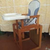 Детский стул трансформер, в г.Стаханов