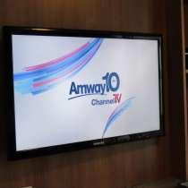 Компания Amway производит более 450 наименований продукции в, в Калининграде