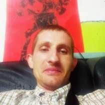 Andrey, 34 года, хочет пообщаться, в г.Боярка