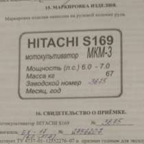Культиватор, в Челябинске