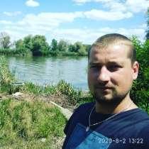 Wadym, 50 лет, хочет пообщаться, в г.Познань