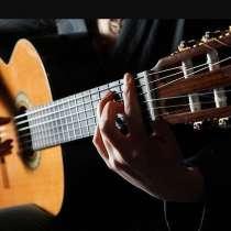 Уроки игры на гитаре, в г.Гомель