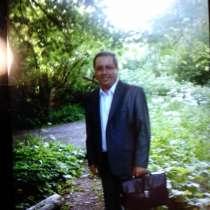 Алексей, 45 лет, хочет пообщаться, в Ярославле